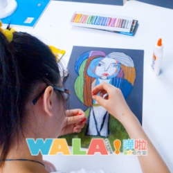 visual-art-portfolio-program-wala-studio-picasso-project