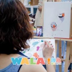 Adult Painting 成人畫班 @ WaLa Studio