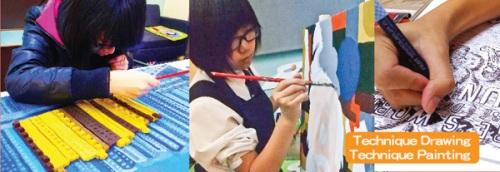 visual art class s1-s3